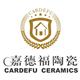 嘉德福陶瓷招商加盟_嘉德福陶瓷加盟条件和方式
