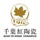 千枼红陶瓷招商加盟_千枼红陶瓷加盟条件和方式