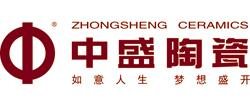 中盛陶瓷招商加盟-中盛陶瓷招商条件和方式