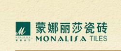 蒙娜丽莎瓷砖招商加盟_蒙娜丽莎瓷砖招商条件和方式