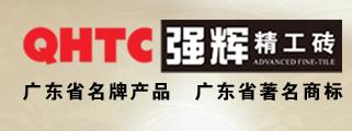 强辉陶瓷终端经销商洽谈