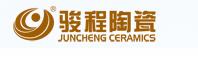 骏程陶瓷火热招商加盟流程和优势