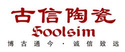 古信陶瓷招商加盟条件和流程