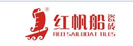 红帆船瓷砖招商加盟的条件和方式