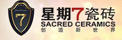 星期7瓷砖招商加盟_星期7瓷砖招商加盟条件和方式