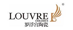 罗浮宫陶瓷 - 荟萃于世界的瓷砖艺术殿堂