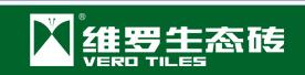 维罗生态砖招商加盟_维罗生态砖招商加盟条件和方式