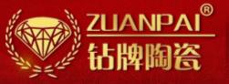 钻牌陶瓷2015火热招商加盟的优势和流程