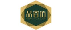晶睿坊陶瓷招商加盟-晶睿坊陶瓷招商加盟条件和方式