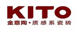 """质感系瓷砖第一品牌""""金意陶瓷砖""""全国部分空白区域招商"""