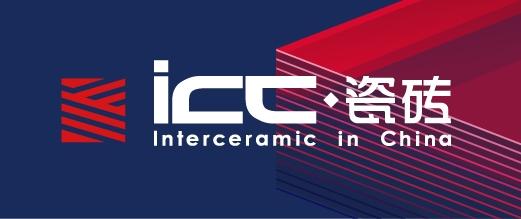 ICC瓷砖全球招商