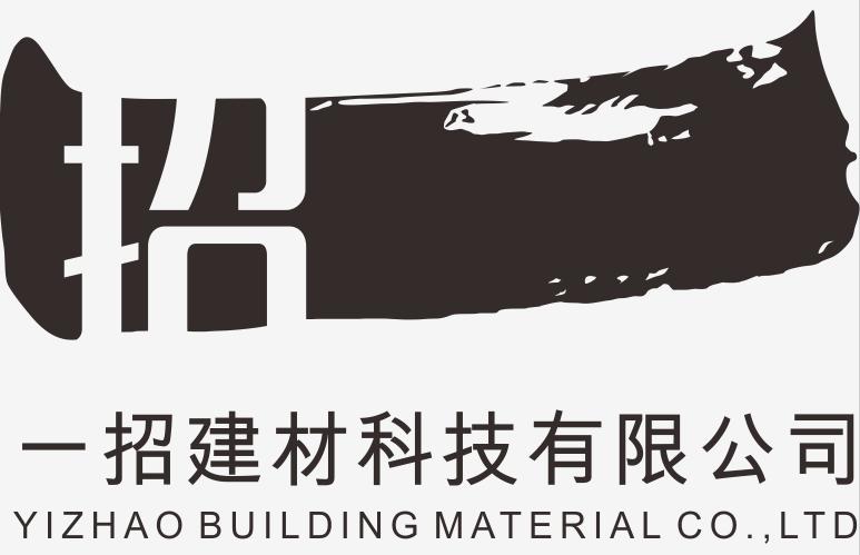 佛山一招建材科技有限公司