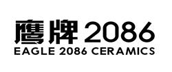 """现代简约仿古砖品牌""""鹰牌2086""""全国招商加盟"""