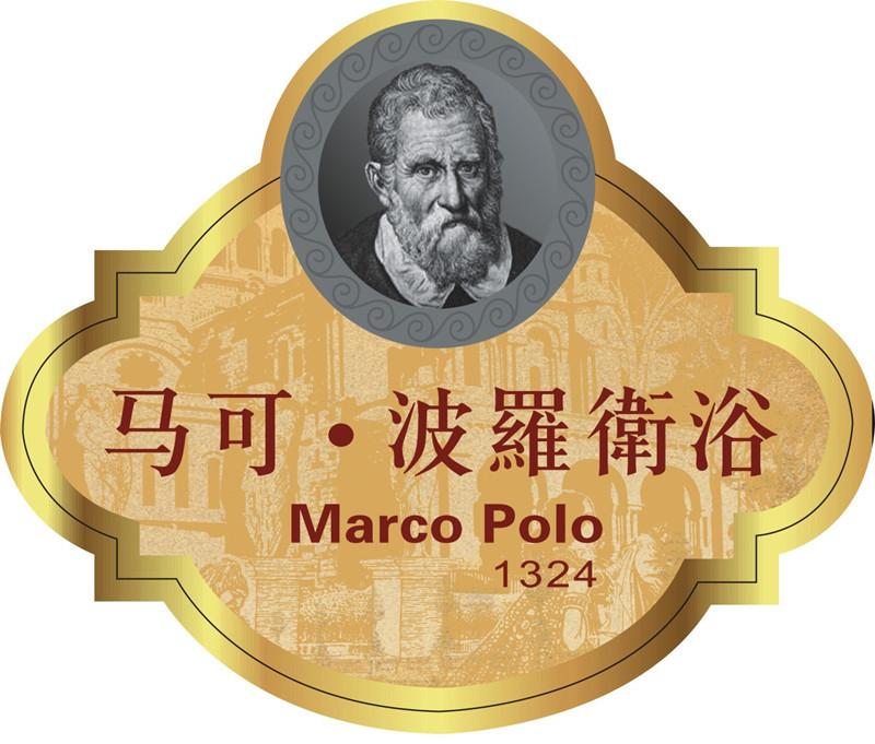 马可.波罗(意大利)陶瓷洁具有限公司诚招全国总代理