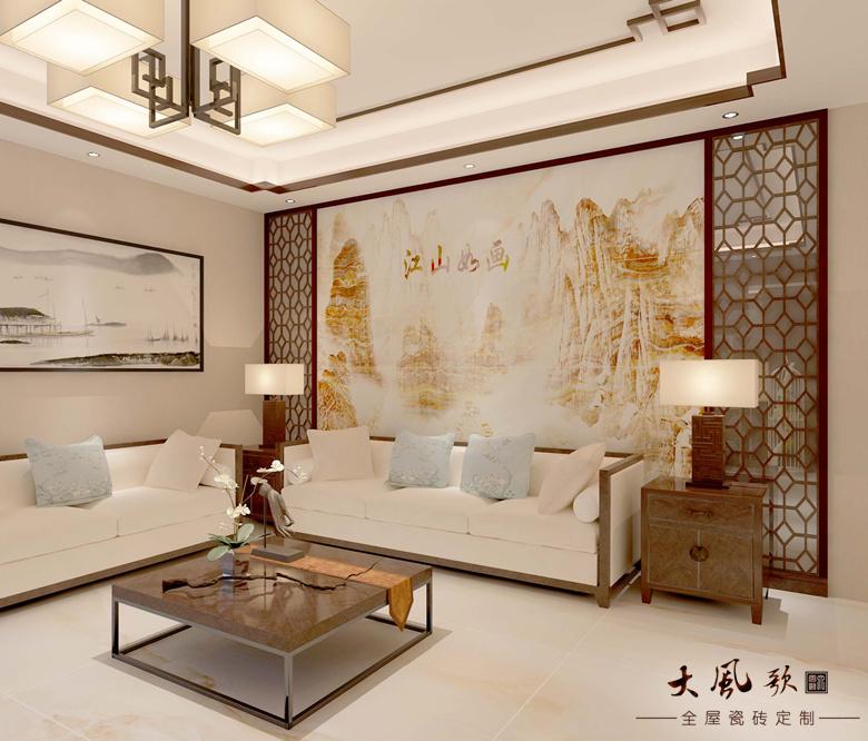 墙地一体瓷砖定制客厅-江山如画