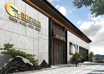 东方凤凰瓷砖招商加盟