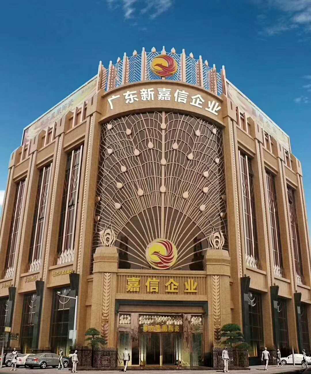 """现代砖十大品牌东方凤凰瓷砖""""浴火重生""""全国盛大招商"""