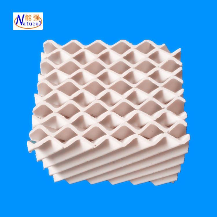 厂家供应高效陶瓷规整填料 规格齐全X型Y型陶瓷波纹填料价格