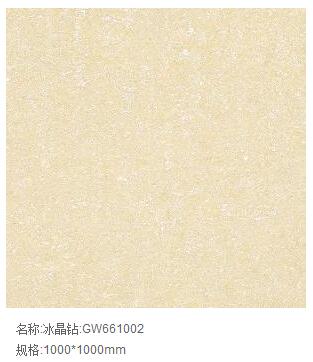 嵊州陶瓷建材广场--来兴陶瓷冠珠冰晶钻GW661002