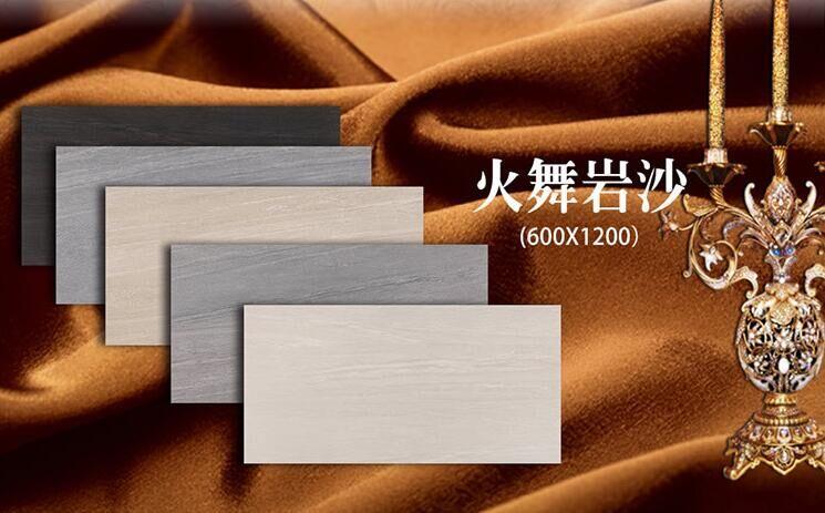 【厂家直销】佛山瓷砖代理  楼兰陶瓷防滑地砖1200*600 亚光仿古砖