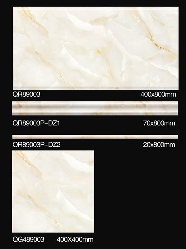 QR89003伊朗青玉