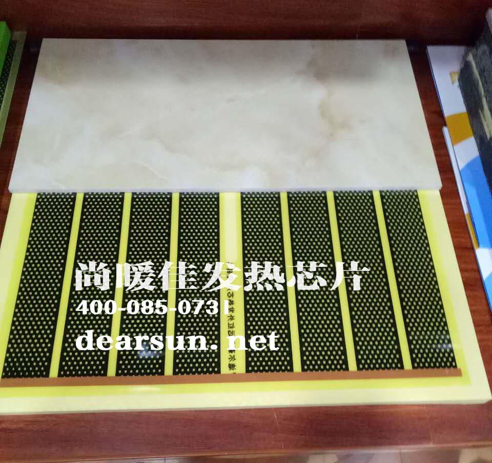 发热瓷砖生产厂家质量保证厂家直销