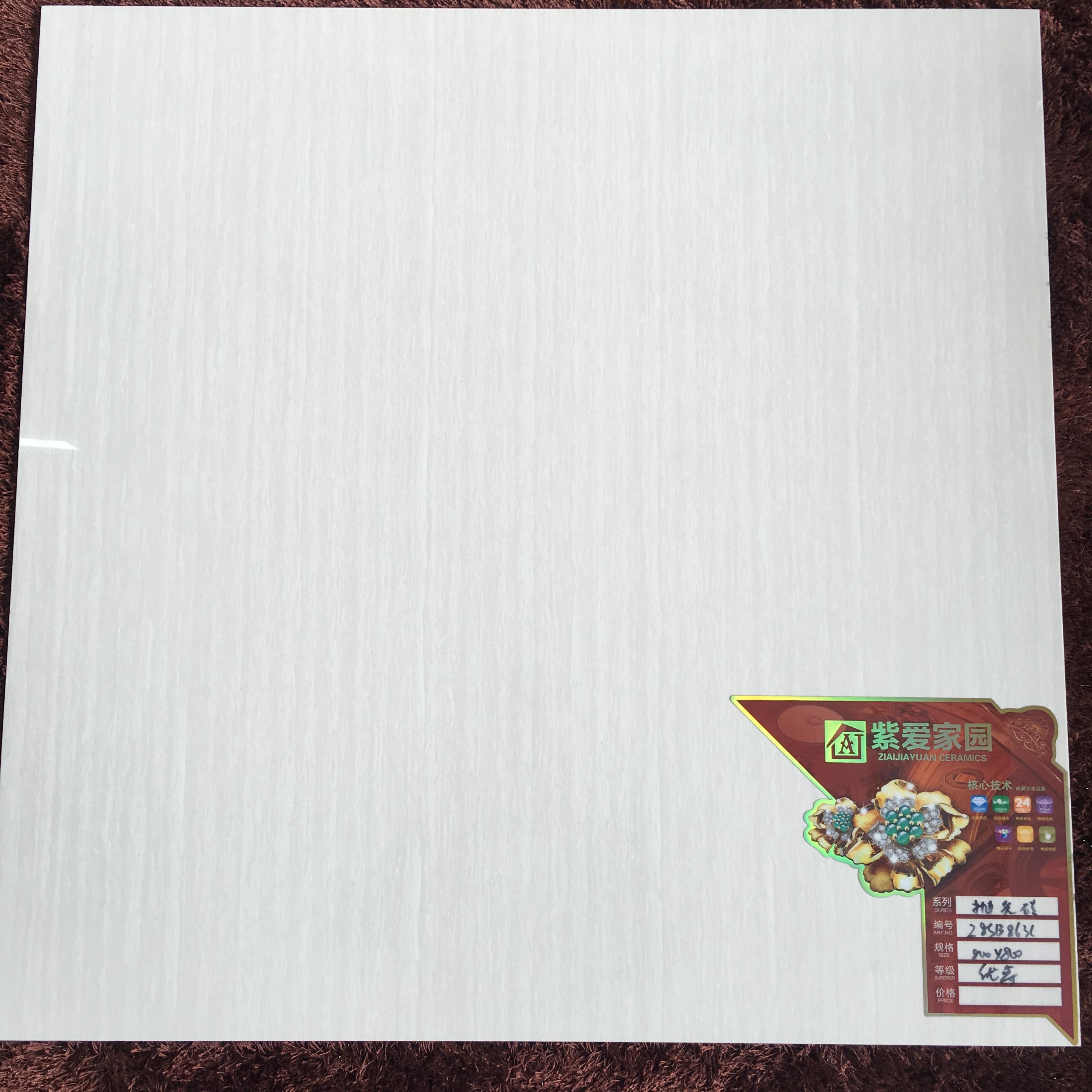 供应800优等白木纹、新抛大数量大色号、工程价出