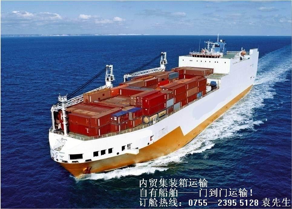 水路驳船运输公司,集装箱运输船公司