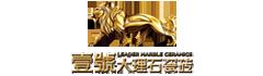 广东壹号陶瓷有限公司