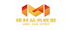 中国建材品类联盟