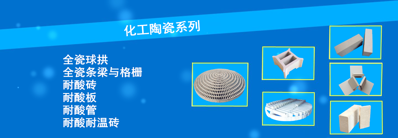 江西省能强环保科技有限公司
