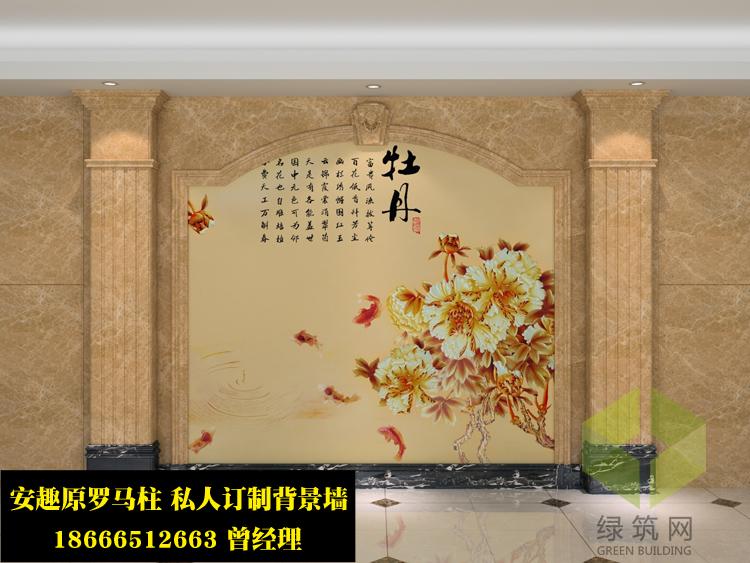 江苏常州微晶石田园风背景墙厂家定制直销
