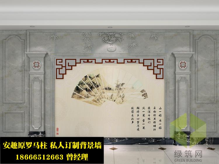 现代中式客厅背景墙 仿石背景墙边框装饰线条