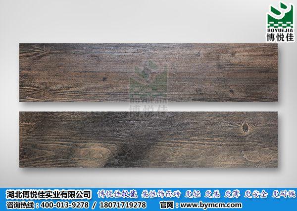 博悦佳木纹软瓷柔性饰面砖厂家直销