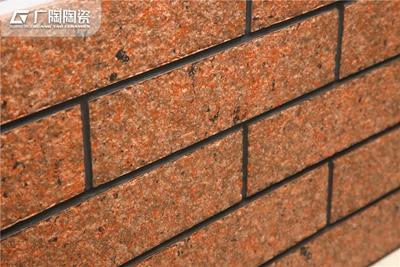 琇岩外墙砖生产厂家广陶陶瓷