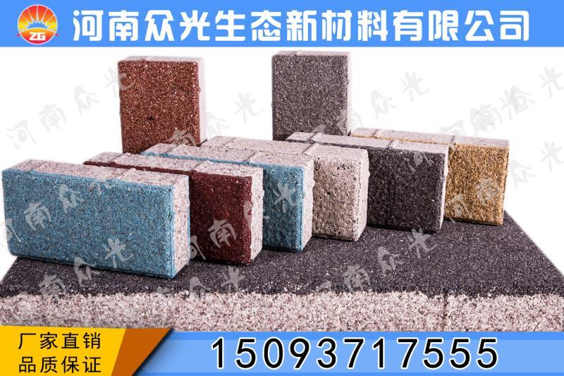 陶瓷透水砖  广场铺装 透水砖 海绵城市陶瓷透水砖