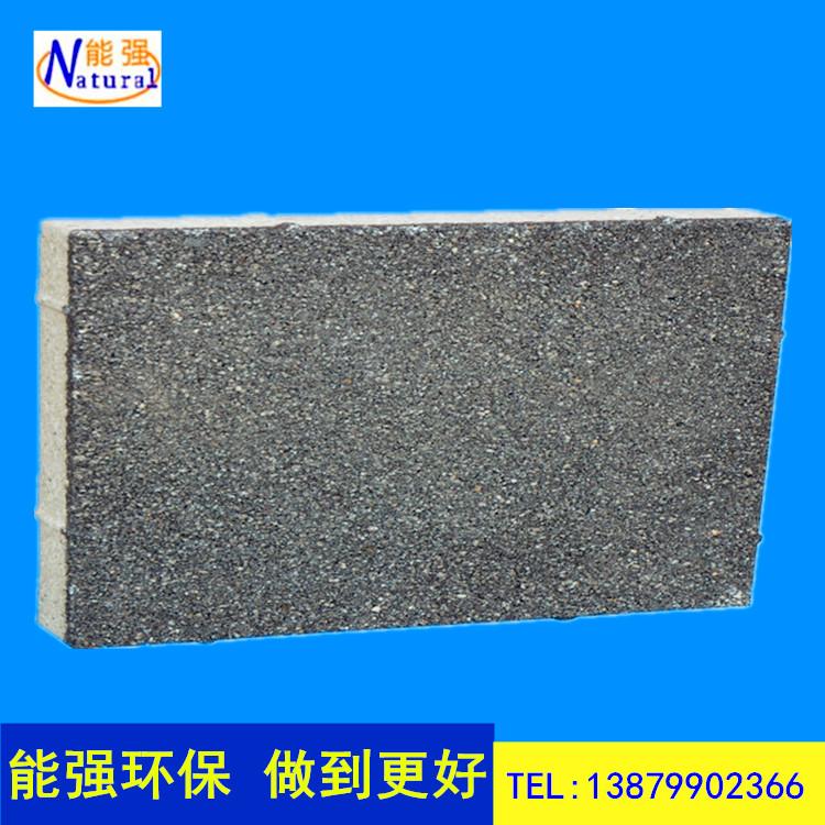 低价供应生态陶瓷颗粒透水广场砖人行道砖市政工程专用陶瓷透水砖