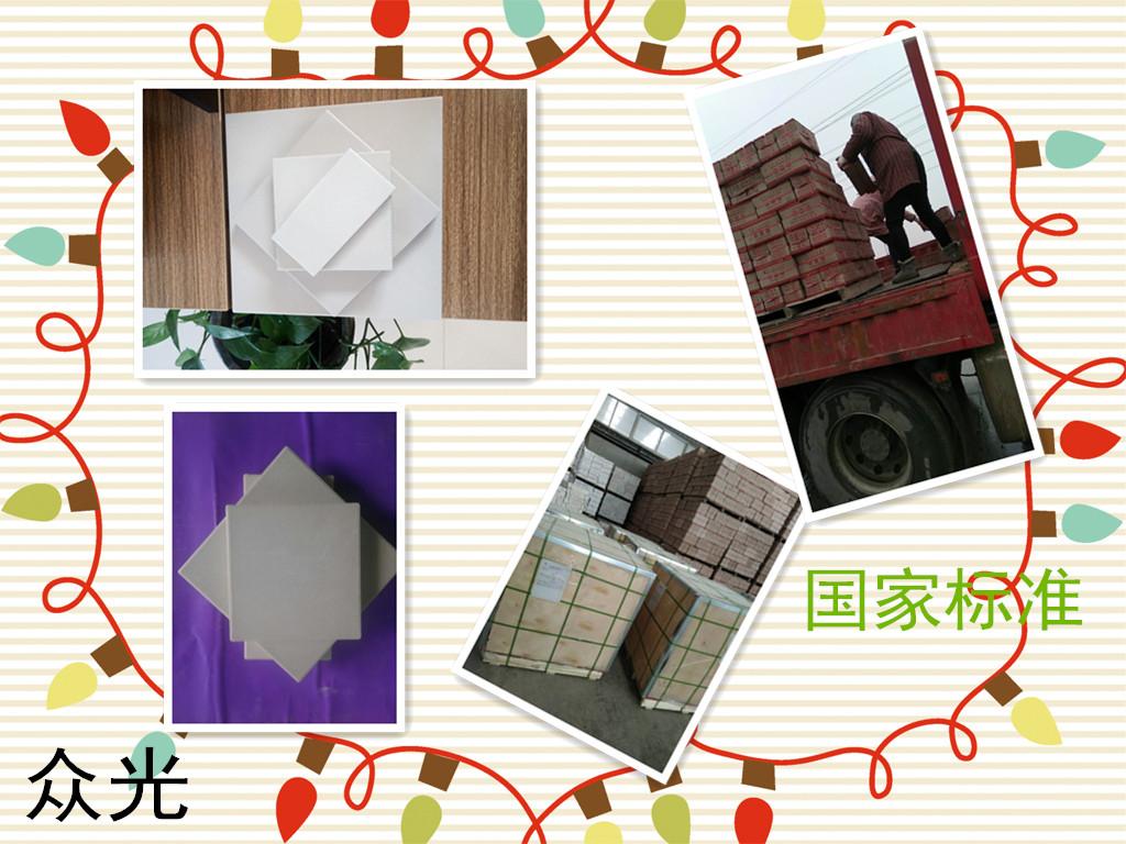河北耐酸砖防腐耐磨瓷砖耐酸砖生产厂家货源充足