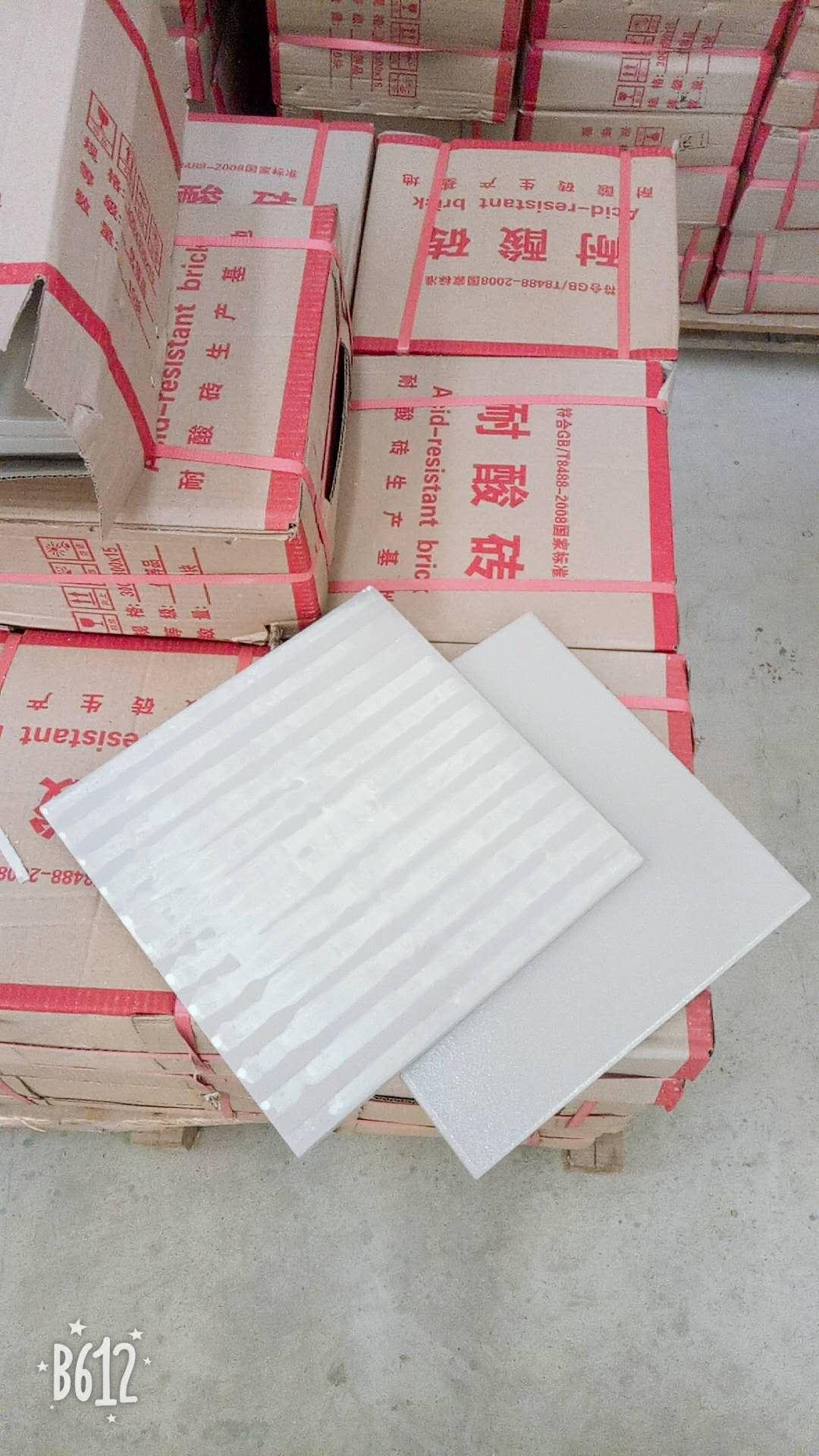 青海耐酸砖现货 西宁耐酸瓷砖批发 值得信?#30340;?#37240;瓷板厂家1