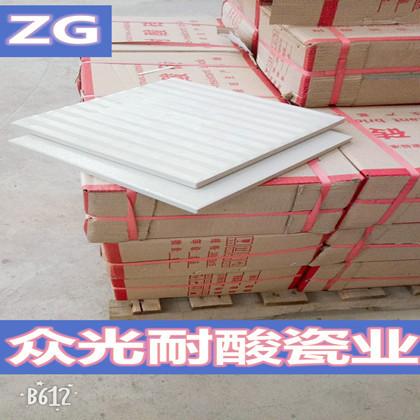 上海耐酸砖 供应化工企业耐酸瓷板1