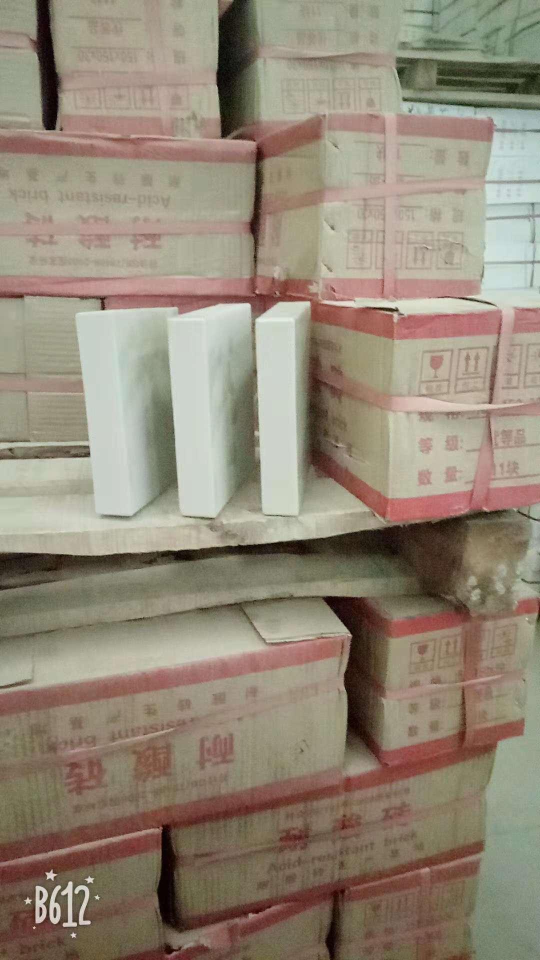 河南耐酸瓷砖 焦作耐酸瓷板厂家1