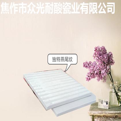 如何选择耐酸砖类型 耐酸瓷板分类1