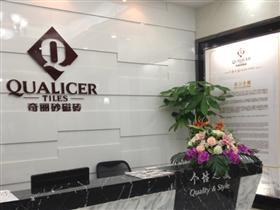 奇丽砂瓷砖招商加盟-奇丽砂瓷砖招商条件和方式