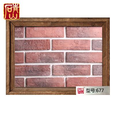 红色文化砖红砖片复古小别墅电视背景墙瓷砖室外仿古文化石外墙红砖