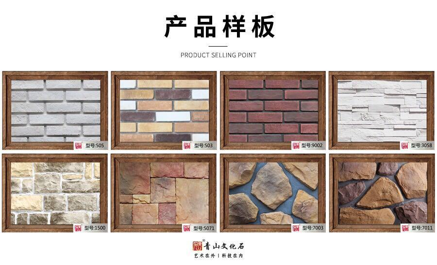人造文化石别墅外墙仿古砖墙面装饰砖批发