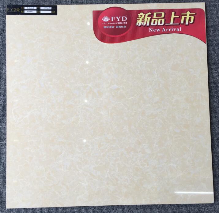 佛山市发源地陶瓷,黄普拉提抛光砖,FP6003  工程 出口瓷砖