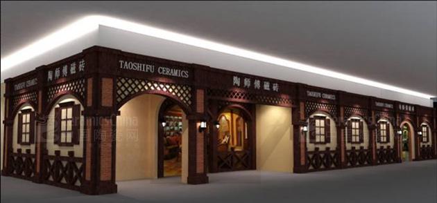 陶师傅磁砖招商加盟-陶师傅磁砖招商条件和方式