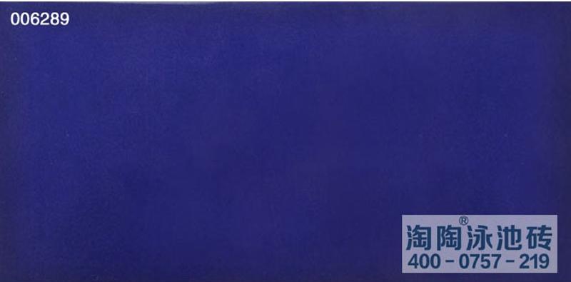 标准泳池砖006289游泳馆专用瓷砖