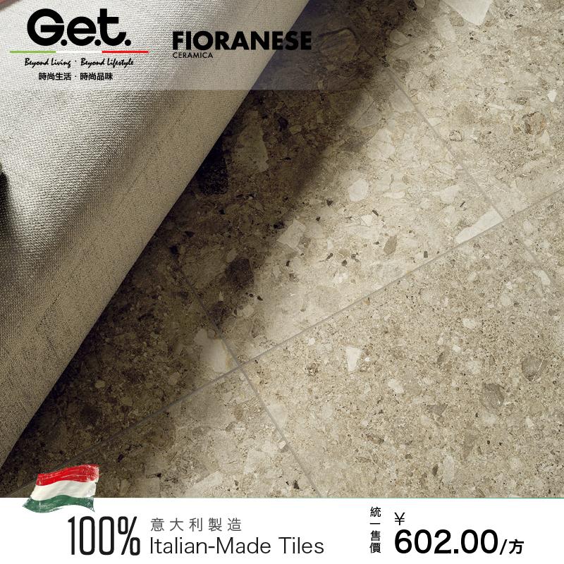 G.E.T.意大利进口瓷砖北欧现代轻奢客厅餐厅大颗粒水磨石地砖墙砖