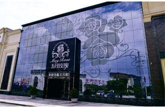 五月玫瑰陶瓷的招商加盟条件的优势和流程